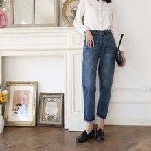 Pantalones vaqueros de corte asimétrico para mujer, Vaqueros Vintage de nueve rectas