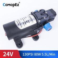 Электрический 12 в 80 Вт 130PSI 5.5L/мин воды высокого давления диафрагмы самовсасывающий насос с автоматическим переключателем для сада