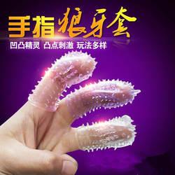 Sheng He Спайк напальчник G Spot QQ Пальчиковый презерватив колючий кристалл чехол волчьи клыки оболочка для мужчин и женщин самоиспользование
