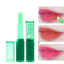 Nourishing Moisturizing Aloe Vera Gel Makeup Plant Lip Balm Warming Care