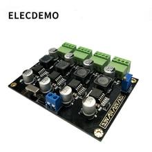 LM2596 モジュールマルチチャンネルスイッチング電源 3.3 v/5 v/12 v/adj 調整可能な出力 DC DC ステップダウン電源モジュール