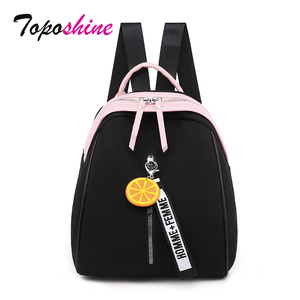 Image 1 - Toposhine Small Oxford Women Backpack Soft Quality Yellow Black Backpack Korea Multi function Shopping Girl Backpack For Lady