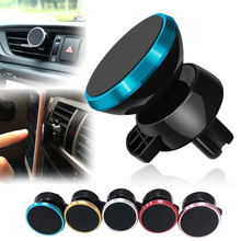 Universal Car Phone Holder 360 Degree Magnetic Air Vent Mount Mobile Smartphone Stand Magnet Support Cell Cellphone in Car GPS universal car swivel air vent mount holder for gps cellphone black