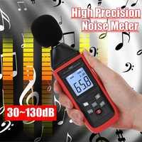 30 130dB Portable Noise Meter Sound Level Detector Measurement Diagnostic Tool Decibel Monitoring Tester