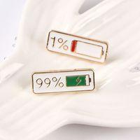 2Pcs Cute Enamel 1% 99% Power Brooch Childhood Button Laple Pin Denim Pin Badge Gift Creative Jewelry