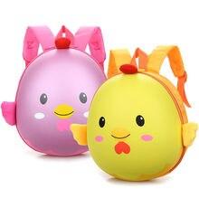 New Fashion Kids 3D Chick School Bag Animal Cartoon EVA Backpack For Kindergarte Children Hard Shell Kids Backpacks