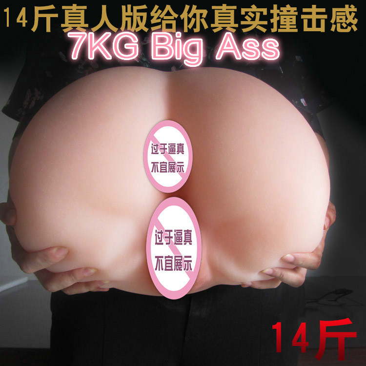 <font><b>Big</b></font> Ass <font><b>Sex</b></font> <font><b>Dolls</b></font> For Men Non-Inflatable <font><b>Doll</b></font> Sexy Shop Erotic Store Male Masturbation Sextoy Silicone Real <font><b>Doll</b></font> <font><b>Big</b></font> <font><b>hip</b></font> Sexdoll image