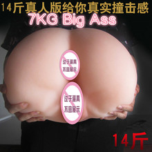 Big Ass Sex Dolls For Men Non-Inflatable Doll Sexy Shop Erotic Store Male Masturbation Sextoy Silicone Real hip Sexdoll