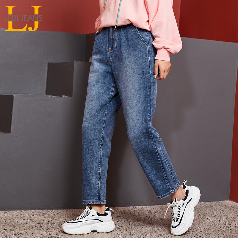LEIJIJEANS 2019 Autumn Low Elastic High Waist High Street Harem Pants Large Size Women's Wear White Light Blue Mujer Jeans 9128