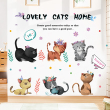 Cartoon Hand Painted Colorful Cats Wall Stickers Fashion Room Decoration Lovley Animals Home Decor for Kids Room PVC Wall Art