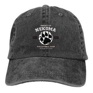 Chapéu de vaqueiro de haikyuu boné de salto alto