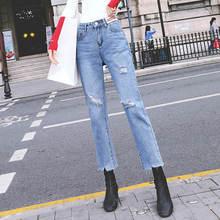 Хай стрит с дырками джинсы для женщин высокой талией maillot