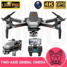 L109 ッドランディングダンピングボール 4 18k gps hdジンバルカメラ 5 グラムwifi fpvブラシレスモーターsdカード 1200mロング距離ドローンプロrc quadcopter
