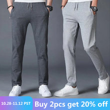 Мужские спортивные штаны брюки для бега с карманами на молнии