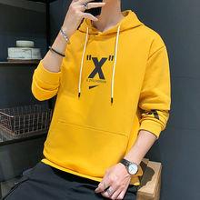 Мужской пуловер с капюшоном и длинным рукавом универсальная