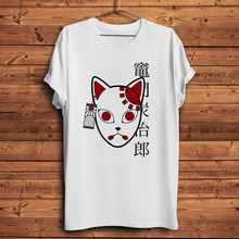 Demon Slayer Kimetsu No Yaiba koszulka z motywem anime homme letnia koszulka z krótkim rękawem męska biała vintage koszulka na co dzień unisex streetwear