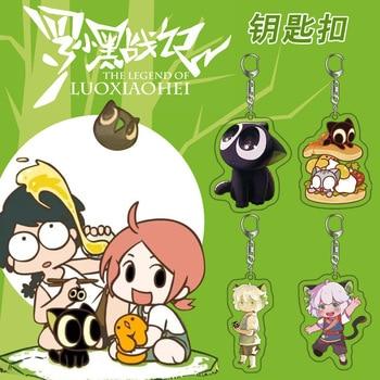 1pc Anime The Legend Of Luoxiaohei Super Kiten Cat Acrylic Keyrings Keychain Portachiavi