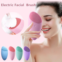 Ultrasonic Cleansing Instrument Cleansing Brush Multi-function Beauty Instrument Electric Silicone Massage Wash Instrument ultrasonic face wash electric wash artifact cleansing instrument wash pores cleaner multi function wash brush
