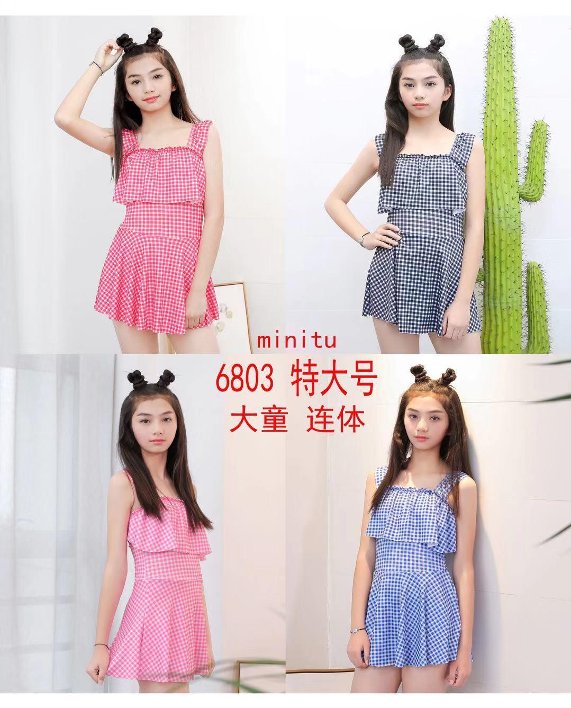 Mini Rabbit KID'S Swimwear 10-13-Year-Old Girls Dress-One-piece Boxer Bathing Suit Summer Children Dress 6803