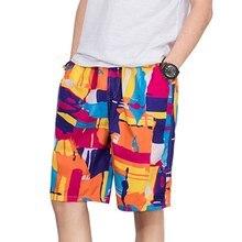 DIHOPE Men New Beach Short Pants Trunks Multi Styles Loose D