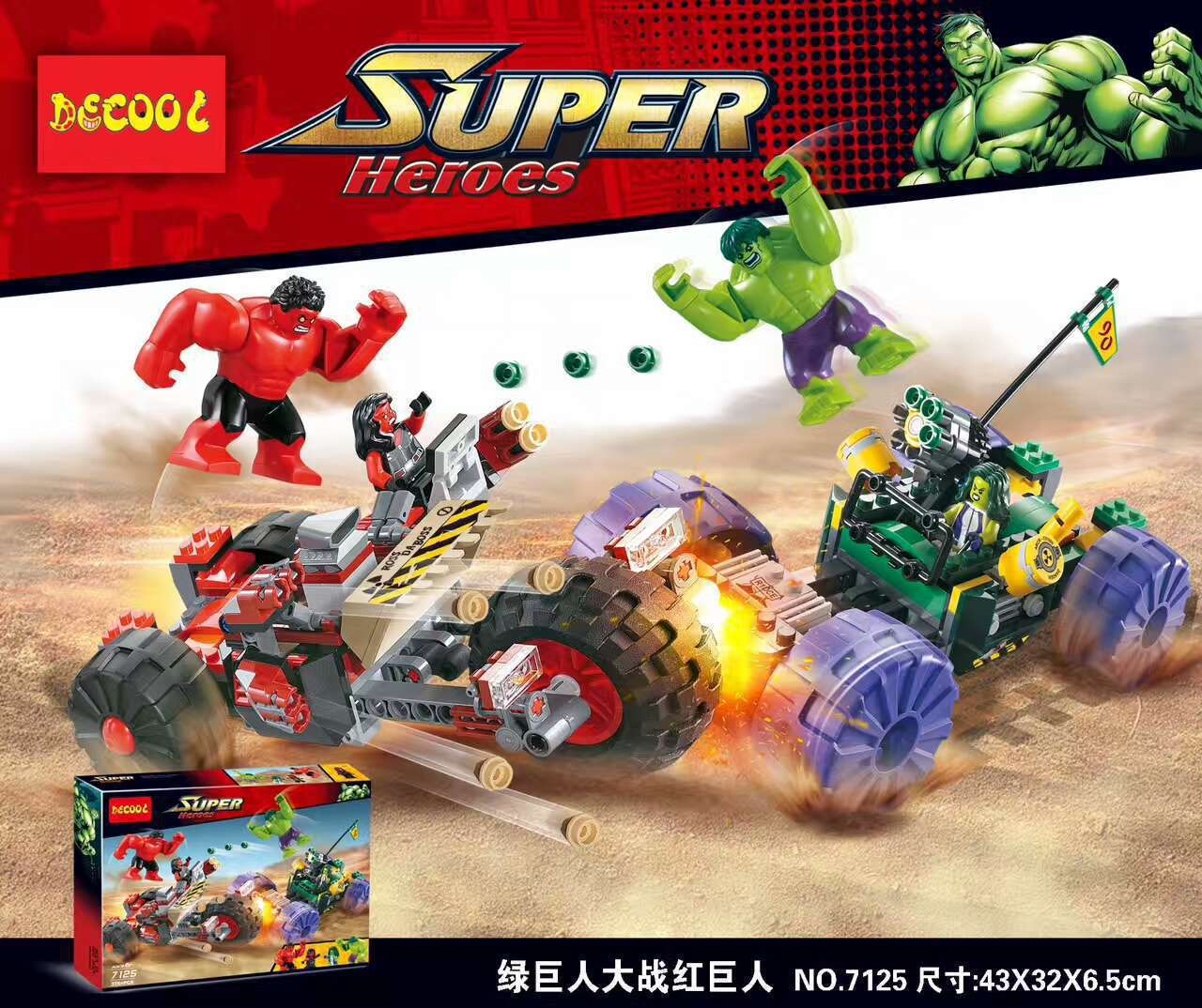 Decool 7125 Super hero hulk vs red giant 378PCS 3D DIY Figures boy toys for children educational building blocks Birthday gifts image