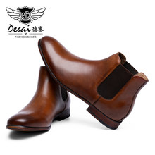DESAI Wedding Gentleman High Quality Genuine Leather Shoes Mens Boots Chelsea Fashion Shoes For Men 2020 Brown Black Boots(China)