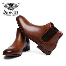 Мужская обувь из натуральной кожи DESAI, коричневые и черные ботинки челси для свадьбы, 2020