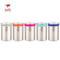 Keith 450ml Double wall Titanium Mug with Tea Fitler Outdoor Camping Tea Maker Strainer for Cup and Teapot|Outdoor Tablewares|Sports & Entertainment -
