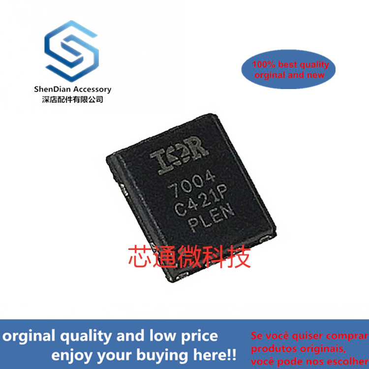 2-10pcs 100% Orginal New Best Qualtiy  IRFH7004 Silk-screen 7004 QFN8 Brushed Motor Drive Applications Real Photo