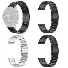 Ремешок CARPRIE для смарт-часов AMAZFIT GTR, люксовый модный металлический браслет из нержавеющей стали для наручных часов, 47 мм