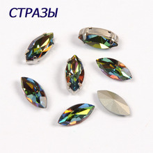 CTPA3bI 4200 Beads Navette Shape Crystal Vitrail Medium Color Charming Bead Point Back Needlework Crystals Stones For Decoration