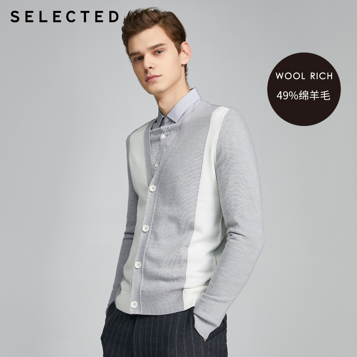 SELECTED Men's Assorted Colors Woolen Cardigan Knit Sweater S|420124530