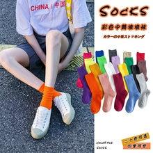 İlkbahar ve sonbahar Solidcolor orta buzağı uzunluğu çorap kadın şeker parlak jakarlı maç moda pamuk çorap kadın toptan