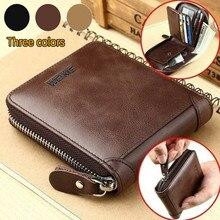 Men Wallet Short Bifold PU Leather Men P