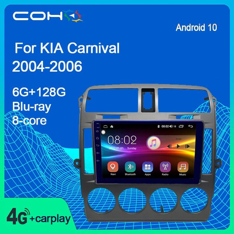 Автомобильный мультимедийный проигрыватель для KIA Carnival 2004-2006, Android 10, USB, видео, аудио, GPS, радио, FM/AM, BT, DVD, голосовая навигация, плеер