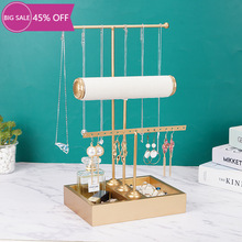 Jewelry Organizer Holder with 3 Tier, Easy for Necklace Bracelet and Watch Display, Beige Velvet T Bar Jewelry Tower Display