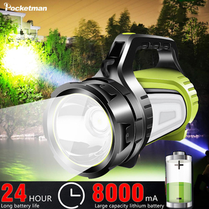 8000lm 80W LED Rechargeable Se