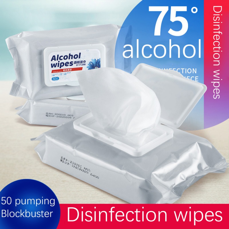 50pcs 75% Disinfecting Alcohol Wipes Disposable Hand Wipes Skin Toys Cleaning Bacteria Disinfection Wipes Alcohol Cotton Pieces