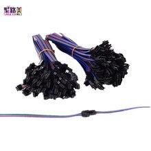 2pin 3pin 4pin 5pin led разъем мужской/женский JST SM 2 3 4 5 Pin разъем провод кабель для светодиодных лент светильник драйвер лампы CCTV