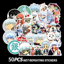 50PCS Hot Japan Anime Gin Tama Sticker   Stickers Decal For Luggage Snowboard Car Fridge Car- Styling Laptop Stickers цена 2017