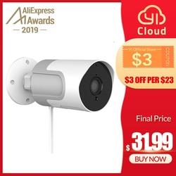 Камера наружного видеонаблюдения YI IoT | 1080 p Full HD | беспроводная | погодоустойчивая | функция ночного видения | двусторонняя аудиосвязь | подде...