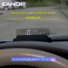 Oil-Consumption Speedometer Mirror Hud Head-Up-Display Speed-Projector OBD2 Eanop M40plus