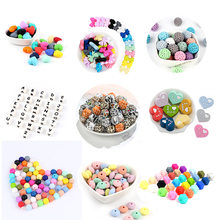 Wholesale 100pc Silicone Beads BPA Free 12mm Round Bead Letter Bead And Cartoon Beads Baby Pacifier Chain DIY Accessories 15mm