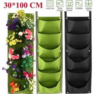 100*30cm Vertical Garden Plant