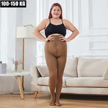 2020 150kg Plus Size Women Tights 120D Autumn Winter Warm Pantyhose Large Size High Waist Female Stretchy Slim Velvet Tight