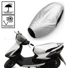 Водонепроницаемый чехол на сиденье для мотоцикла, скутера, электровелосипеда, защита от солнца, нескользящий Чехол на подушку с теплоизоляцией