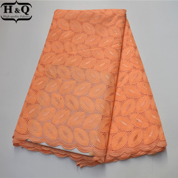 H&Q Latest African Dry Lace Cotton Fabric High Quality Swiss Voile Lace Fabric With Stones 5 Yards/pcs For Sewing Women Dress
