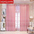 Розовый современный сад Высокое качество 3D вышитые декоративные шторы для гостиной с красивой вуалью занавески для девочек комнаты