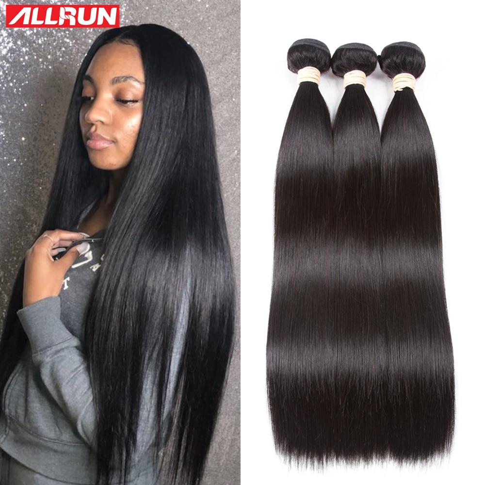 Allrun Brazilian Hair Weave Bundles Straight Human Hair Non Remy Hair Bundle 1 Bundles Deal Extension Natural Color 26 28 30