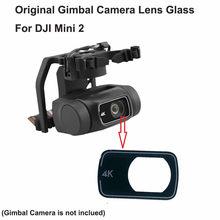 Натуральная DJI мини 2 ручной карданный подвес Камера объектив Стекло ремонт Запчасти для Mavic Mini2 замена в наличии